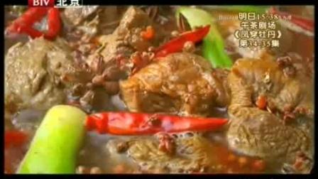 康师傅香辣牛肉干拌面广告