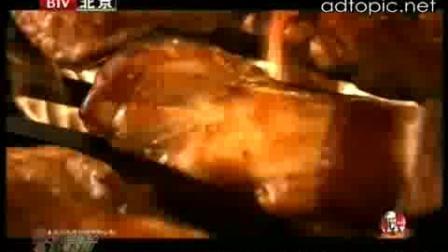 KFC肯德基德克萨斯风味烤鸡腿堡广告完整版