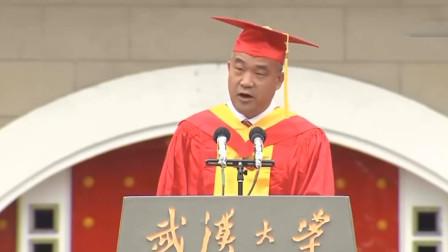 武汉大学校长毕业致辞:明年武大樱花季将对医护专场开放一天