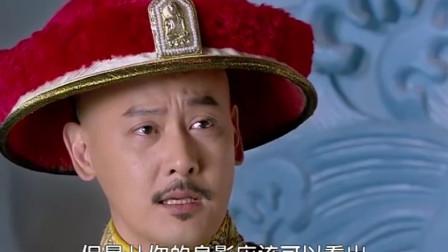新还珠格格:皇上终于调查出真相,皇上不是小燕子的杀父仇人