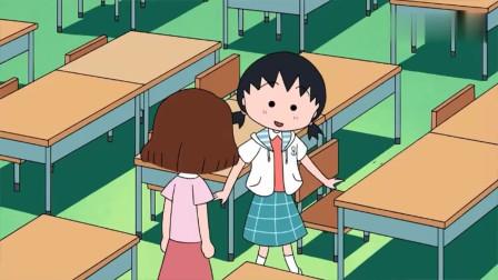 樱桃小丸子:姐姐看上同学的衣服,特意穿回家想要让妈妈给她买!