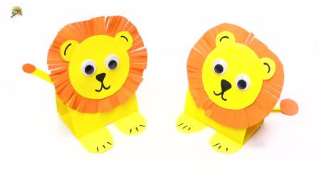 儿童手工制作,剪纸制作大狮子真好玩