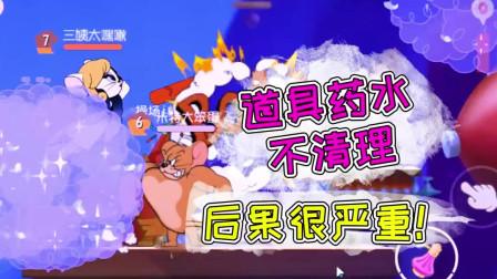 猫和老鼠手游:猫咪被老鼠欺负,美女小姐姐主动要求早点结束游戏