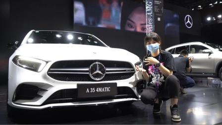 粤港澳车展:今年最期待的小钢炮!实拍奔驰AMG A 35 4MATIC-玩车TV