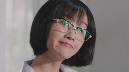 张文生被叫到教务处,却被珊妮戏耍啦