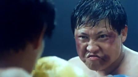 钱宝去打地下黑拳,显露出真功夫,把对手给打倒了!