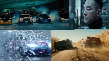盘点四大飙车打斗名场面,个个惊心动魄热血沸腾,燃爆眼球