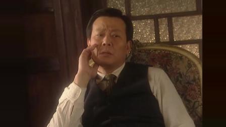 橘子红了:老爷明明不育,三太太竟然能怀孕,家里是有鬼吗?
