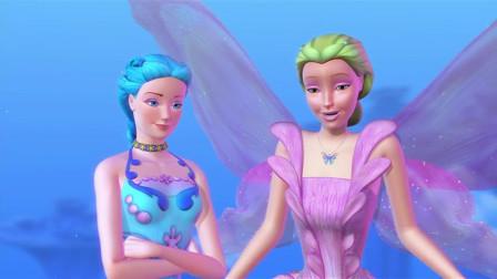 芭比彩虹仙子:人鱼仙子邀请了艾莉娜和比宝去吃饭,得到了黛芬妮的消息