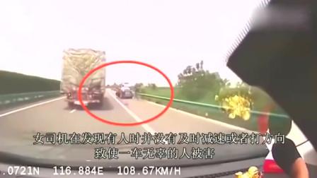 监控:山西女司机高速超速160致使四人死亡,画面太让人心痛!