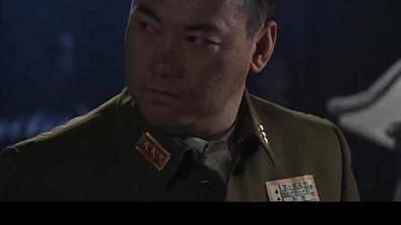 临江城秘密揭晓,李团长出逃
