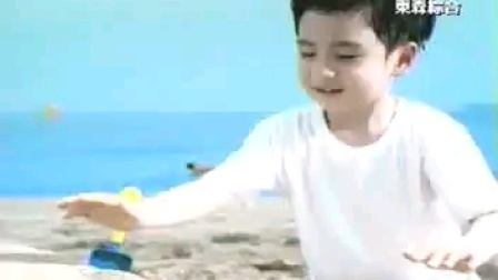 岳棠广告...统一布丁-沙滩篇