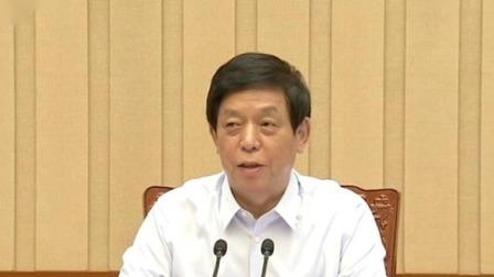 十三届全国人大常委会第十九次会议在京闭幕