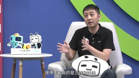 百度副总裁景鲲:智能语音技术成熟后,对行业会带来什么改变?