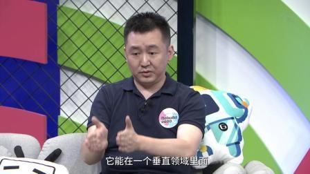王小川:现在的 AI 只能举三反一,还做不到举一反三