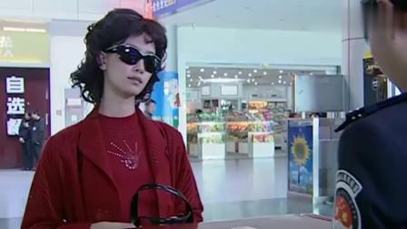 女完成任务想要逃离中国,不料在机场被国安局现场