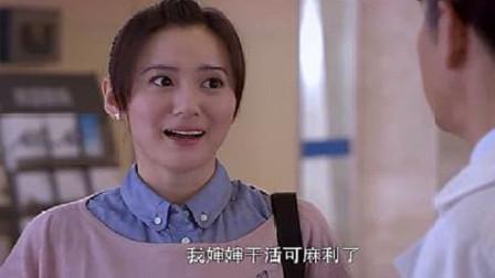 穷女孩到医院体检,没想到顺便给婶婶找了份好工作,真幸运