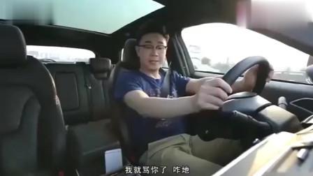 屌丝男士:当大鹏遇上一个叛逆的导航仪,不笑都不行!