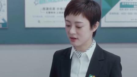《安家》片尾曲《橱窗》冯希瑶演唱,背后的辛酸,引起多少人共鸣