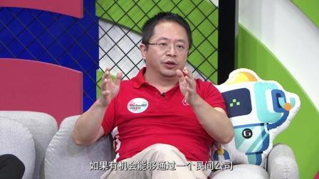周鸿祎:不赚钱为什么还要做「安全」这件事?