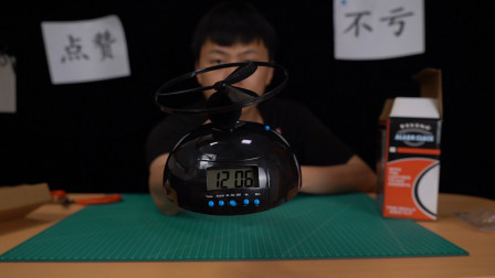 拆箱测评一款会飞的闹钟,如果你对闹钟已经产生免疫力了,不妨试试它!