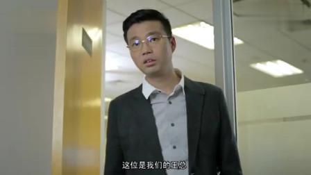 屌丝男士:就喜欢大鹏这一本正经忽悠人的姿态,经理都被忽悠傻了