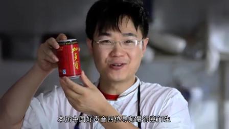 屌丝男士:李菁和何伟吃饭,想点饮料,大鹏说了段华少的经典台词