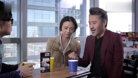 屌丝男士:吴秀波和汤唯要举办婚礼,对大鹏提出,重要的是浪漫