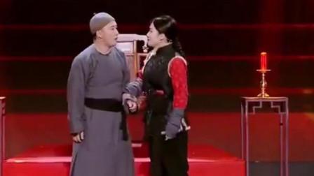 跨界喜剧王:杨树林葛优瘫抱李念的腿,一句话把潘长江乐坏了