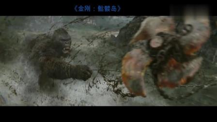 超火的怪兽电影你看过几部中