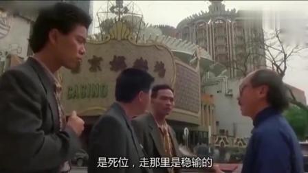 风水大师解读澳门赌王何鸿燊的葡京赌场布局,告诉你为什么去的人十赌九输!