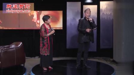 刘忠河、黄爱菊时隔21年再次合作豫剧《打金枝》