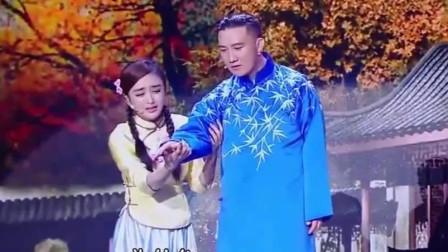 跨界喜剧王:杨树林秦岚最逗一段,观众乐够呛,太招笑了