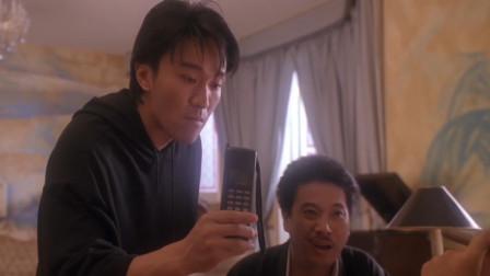 星爷穿越到上海,讲述自己来自1991年,丁力不相信