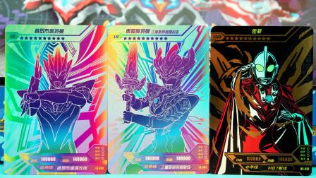 拆格罗布和泰迦炫彩卡盒,你们要看的彩虹卡来了!