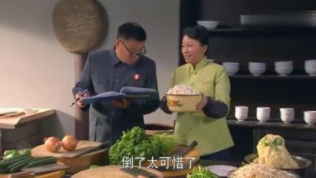 大姐把饭店废弃豆渣,拿回家做成独特美食,厨师都尝不出什么做的