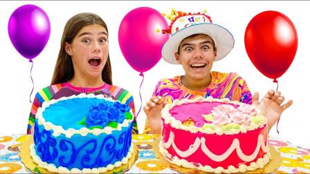 太棒了,萌娃小正太怎么给小萝莉做生日蛋糕?可是被小狗吃了吗?儿童亲子益智趣味游戏玩具故事