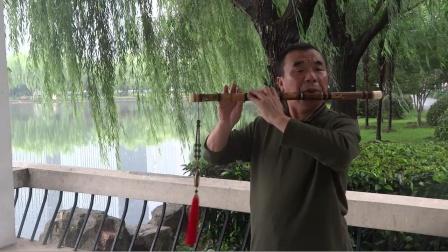 张永纯 笛子独奏《哎哟妈妈》C5C演奏,袁再彪先生制笛。