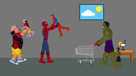 绿巨人带着孩子买玩具汽车