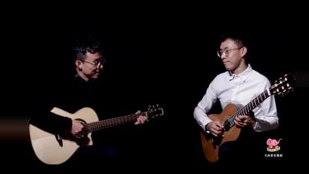 """吉他大师""""双人""""弹奏《孤单北半球》,不一样的感觉"""
