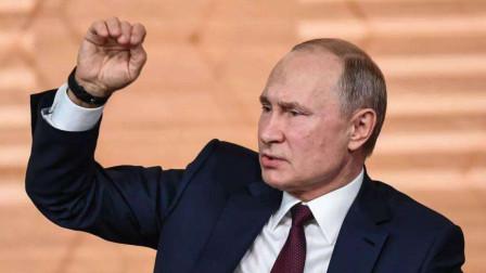 美国开始昔日强盗行为,欧洲网友都看不下去:俄罗斯该果断出手了