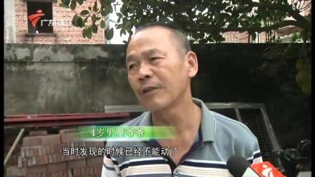 广东今日关注 2020 广州:两名男童在车内以外身亡  通报结果