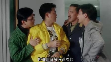 最佳损友里几人住到邱淑贞家,在献血站陈百祥被自己兄弟给整蛊了