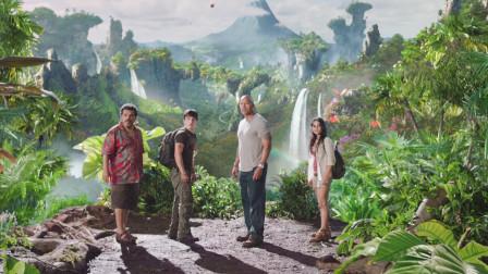 众人找到一个神秘岛,这里有超大蜜蜂,还有喷黄金的火山