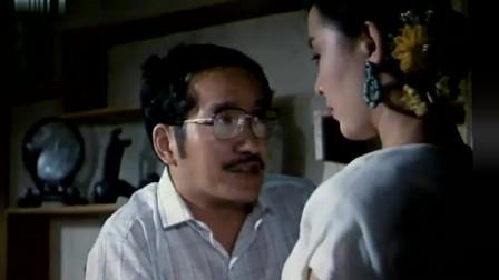 冯巩主演的内地老电影,他扰乱前妻跟经理的约会