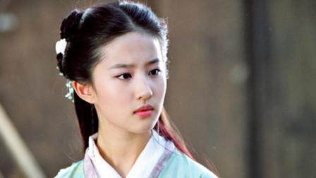 电视剧《金粉世家》中卧虎藏龙,刘亦菲星途经典作品混剪