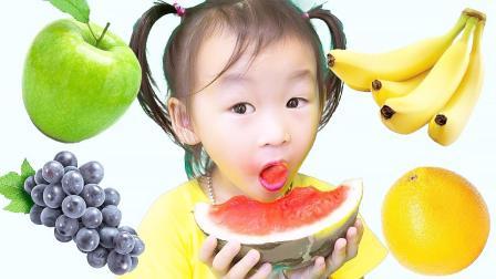 国外儿童时尚,妈妈唱儿歌,萌娃吃水果(香蕉,西瓜,葡萄,苹果)