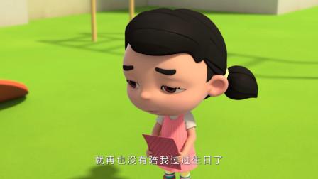 百变布鲁可:优琪过生日,但却不开心,她的爸爸没法陪她