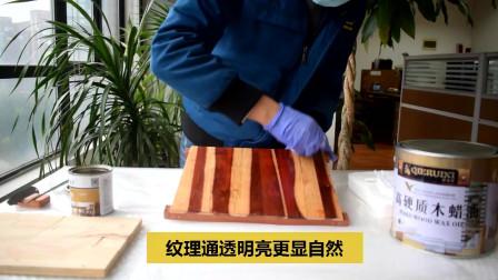 木蜡油施工技巧