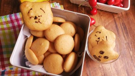 三种食材就能做的蛋黄饼干,成本不到3块钱,能做满一个饼干桶